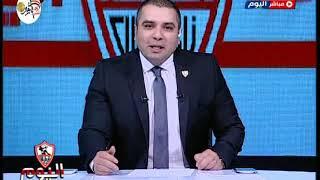 اول تعليق من احمد جمال على فوز الزمالك على الانتاج الحربي فوز مثير والانتاج فريق تقيل