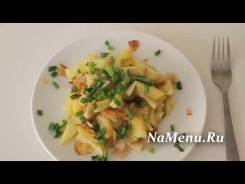 пошаговые рецепты жареной картошки