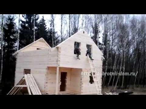 """Видеоотчёт: """"Строительство Дома из бруса 190х140мм в полтора этажа"""""""