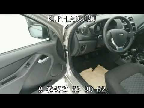 Lada Granta FL/Лада Гранта ФЛ цвет ТЕХНО по просьбе зрителей!