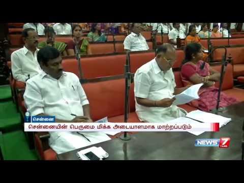 Clean Cooum will be Chennai's proud identity in 6 years: Saidai Duraisamy | News7 Tamil