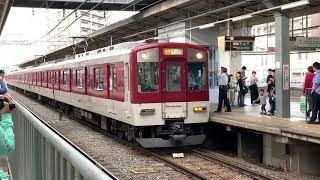 近鉄大阪線1620系VF41 急行青山町行き 高安臨停発車