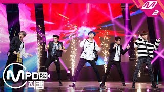 [MPD직캠] TXT 직캠 4K 'New Rules' (TXT FanCam) | @TXT Welcome Back Show_2019.10.21