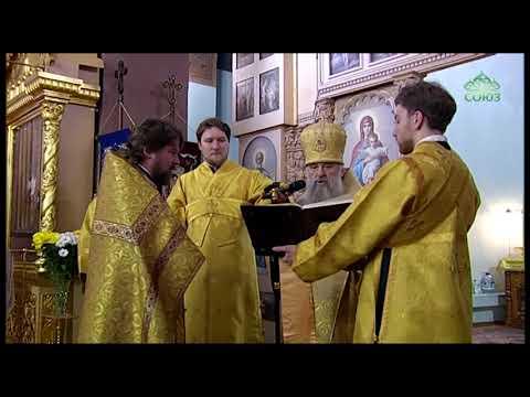В одном из самых древних монастырей России назначен новый настоятель.