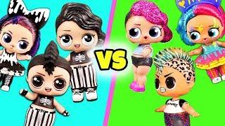 КУКЛЫ ЛОЛ ДВОЙНИКИ!!! Черно-белые или Цветные? Они добрые или плохие куклы лол сюрприз