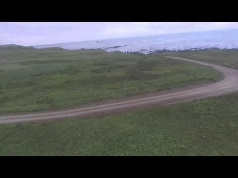 Shemya runway