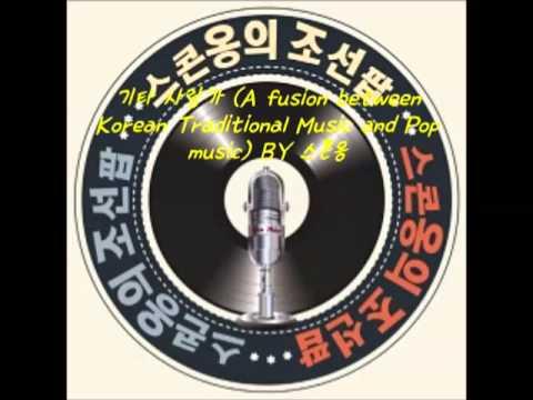 Ea B B Ed   Ec  Ac Eb E  Ea B  By  Ec A A Ec Bd  Ec  B Korean Folk Pop