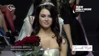 Russian model Kristina in Aleksandra Serova Fashion Show at XXIX FWM2013 (Неделя Моды)