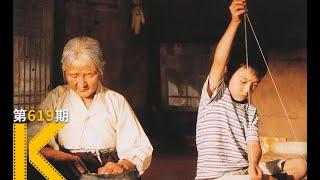 【看电影了没】空巢老人和她的熊外孙,韩国十大催泪电影之一《外婆的家》|親情電影|日韓電影