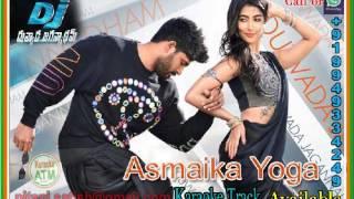 Asmaika Yoga Karaoke Duvvada Jagannadham Movie Track