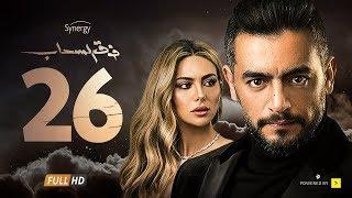 مسلسل فوق السحاب الحلقة السادسة والعشرون - بطولة هانى سلامة   Foak Al Sa7ab Episode 26