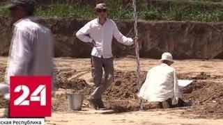История под ногами: археологические раскопки в Чечне - Россия 24