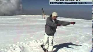 Обучение на сноуборде. Урок 5