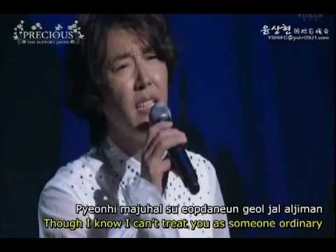 Yoon Sang Hyun 尹相鉉 윤상현 ユン・サンヒョン 尹尚賢 - Helpless Love @ 2012 Concert (w/ English and Romanized lyrics)