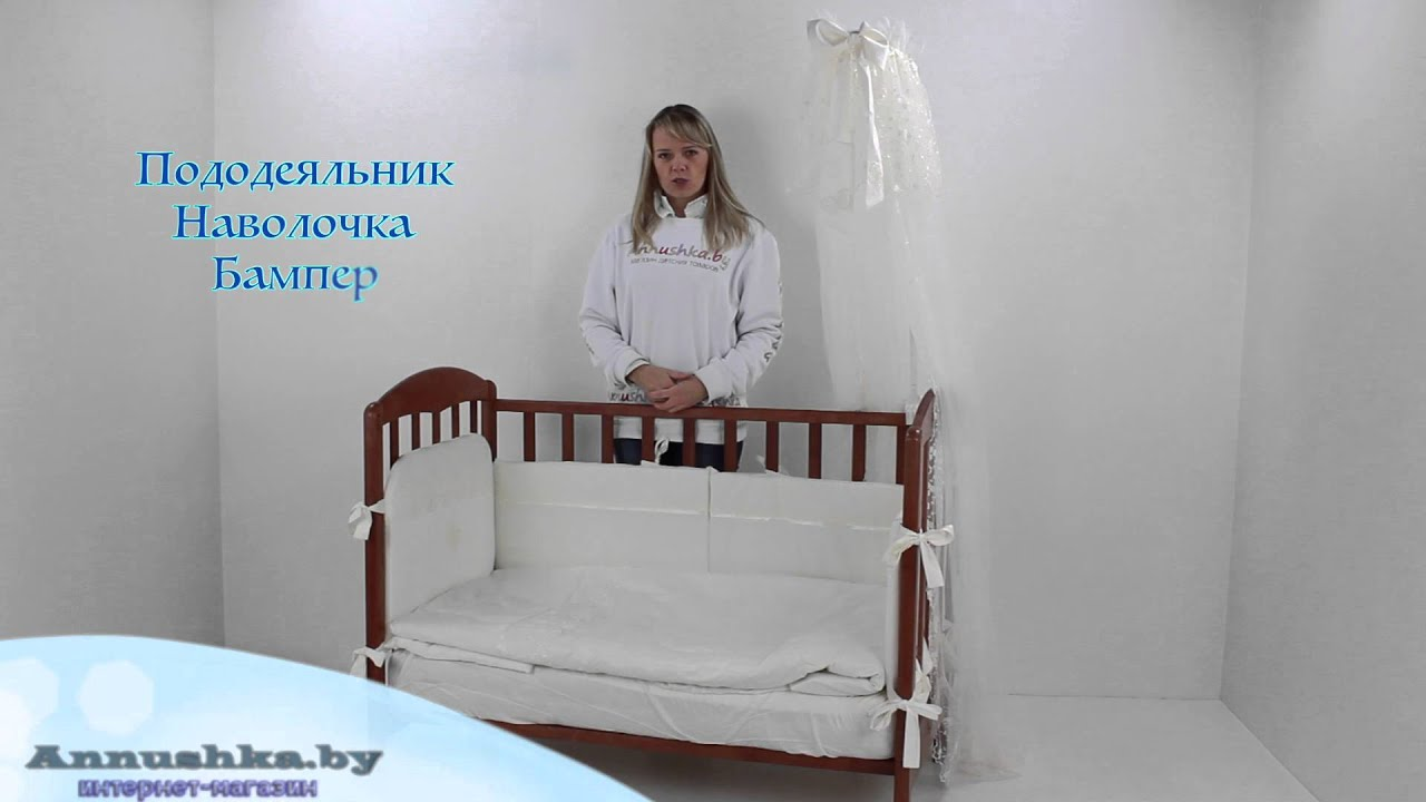 Комплект детского постельного белья Перина Тиффани неженка голубая .