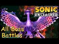 Sonic Unleashed All Bosses (S Rank)