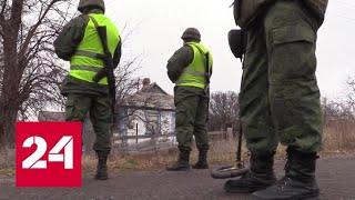 Смотреть видео Армия Украины обстреляла участок разведения сил в Петровском - Россия 24 онлайн