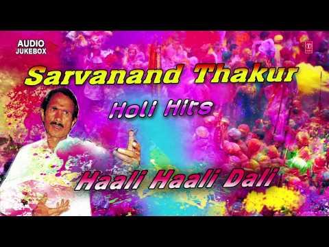 Haali Haali Daali | Sarvanand Thakur OLD Holi Hits | | Holi Audio Songs Jukebox |