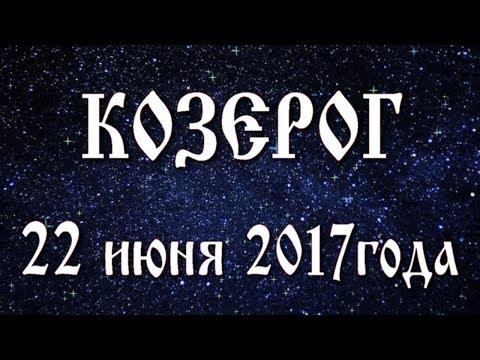 Рак (22 июня - 22 июля) - Официальный сайт газеты «Оракул»