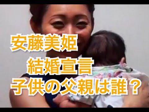 """安藤美姫「彼女は卑怯!」""""元恋人""""南里康晴の父が激怒!!"""