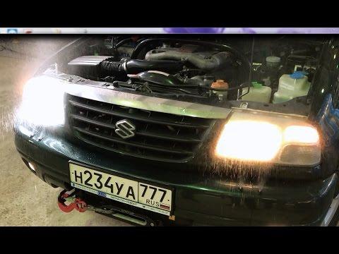 Как добиться нормального света на Suzuki Grand Vitara