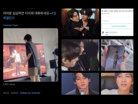 Was Jungkook Filming Tae? (+Update On Recent Moments/ Taekook Analysis)