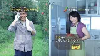 거시기장터 홍보동영상