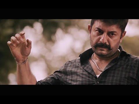 Bhaskar Oru Rascal Tamil Movie | Bhaskar...