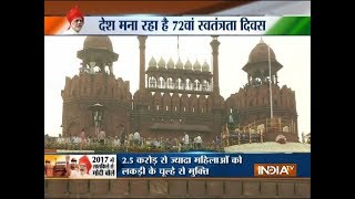 Red Fort is ready for 72nd Independence Day celebrations