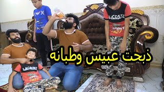 صوم البعض في رمضان ( قتل وجريمه) فلم  كوميدي