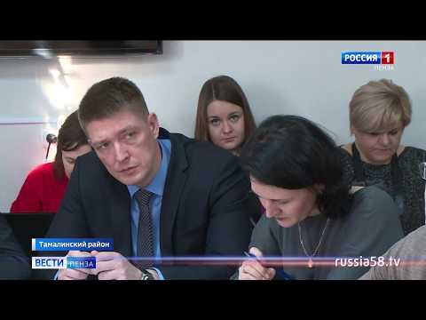 Тамалинцы попросили губернатора отремонтировать дорогу до села Большая Сергеевка