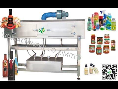 Customized Automatic Steam Tunnel machine Bottle Jar  Shrink Sleeve Labeling equipment