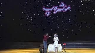 Uyghur--- itot Oz Anam