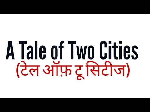 A tale of two cities by Charles Dickens summary Explanation and full analysis in hindi