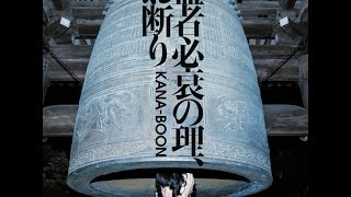 カラオケ激安プレミアム会員が無料特典 http://xn--dck9c6a2m.tokyo/
