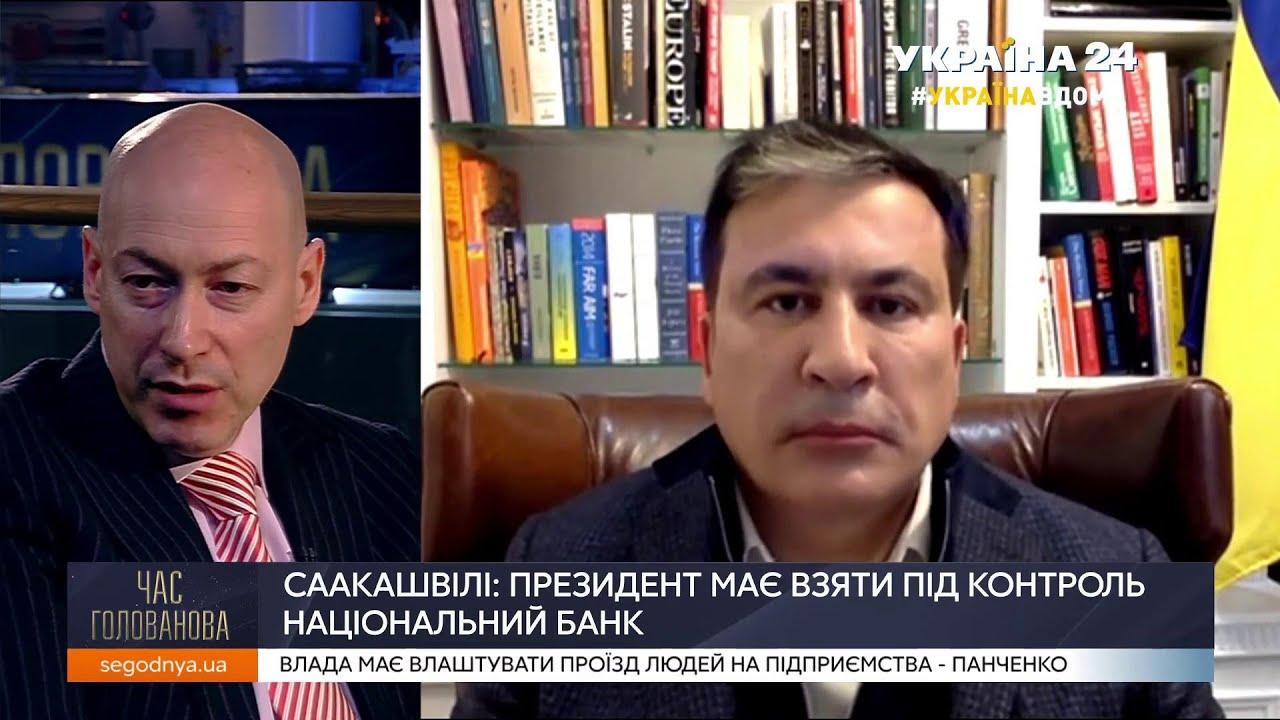 Гордон (16.4.2020)  призвал Зеленского назначить Саакашвили премьером, а блок безопасности отдать См