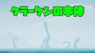 【SeaOfThieves】海賊ダイジェスト!