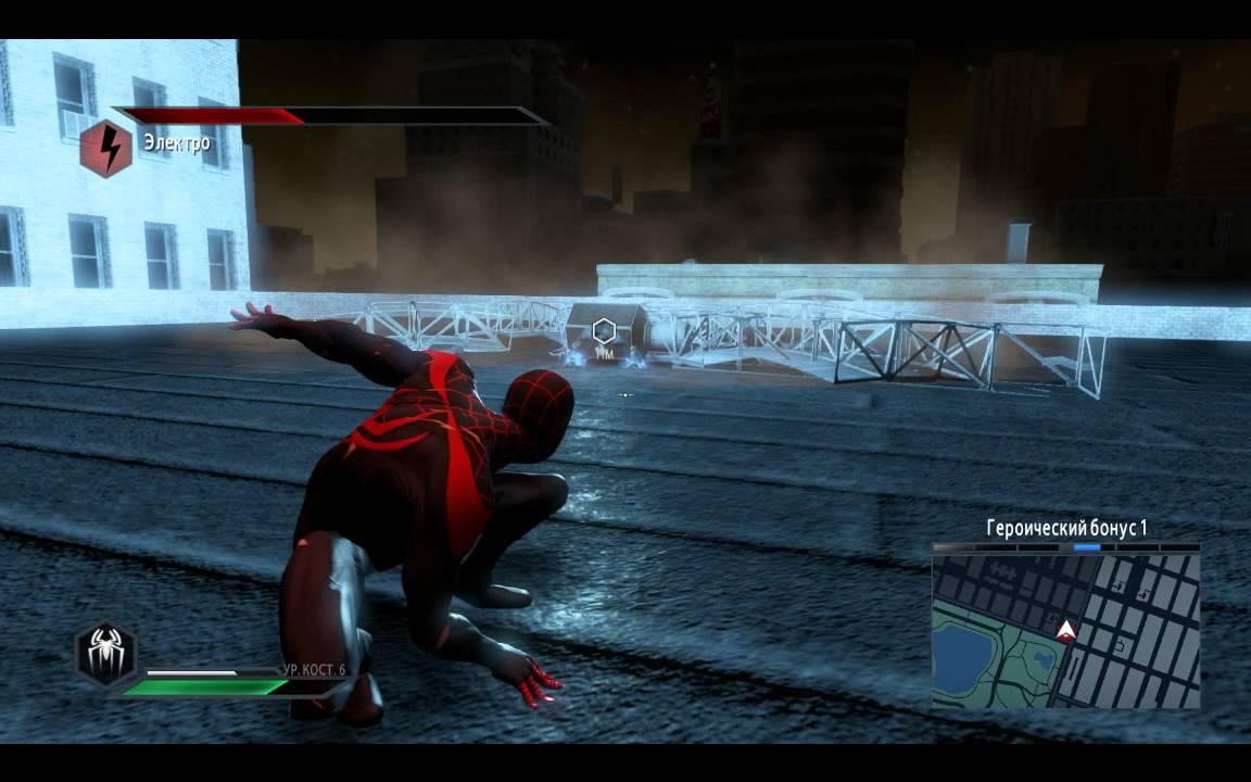 Прохождение нового человека паука 2 часть 5 (Зеленый ...