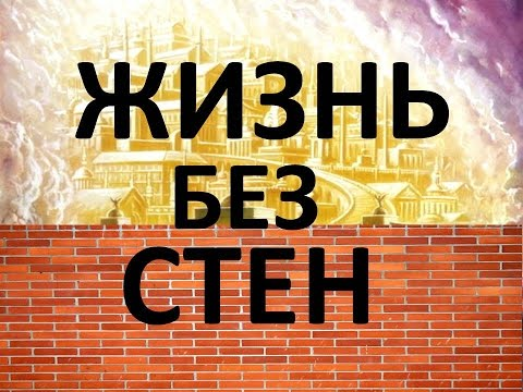 видео: Ник Вуйчич. Жизнь без границ