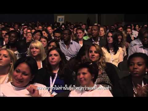 One Young World 2013 (Thai Translation)