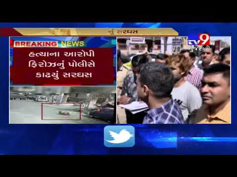 Rajkot: Police took out procession of murder accused - Tv9