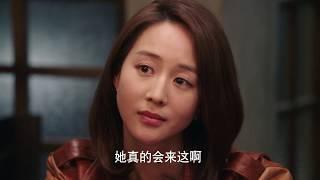 華語版《深夜食堂》Midnight Diner  EP13 大明星與流浪漢 張鈞甯/黃磊