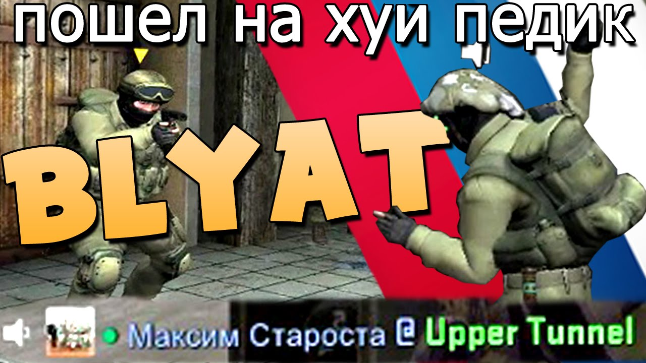 Cs go matchmaking with russian