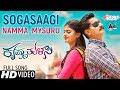 Krishna Tulasi  Sogasaagi Namma Mysuru  Kannada HD Video Songs 2017   Kiran Ravindranath