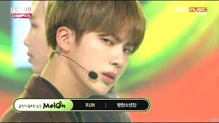 방탄소년단(BTS) 교차편집(stage mix) - I NEED U + 쩔어 + RUN + 불타오르네 + Save ME + 피땀눈물 + NOT TODAY + 봄날
