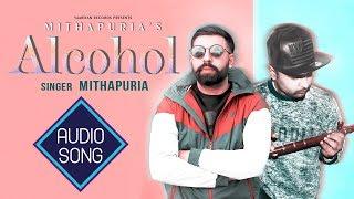 Alcohol | Mithapuria Ft. Knock Out | Audio Song | New Punjabi Songs 2019 | Yaariyan Records