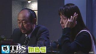 涼子(辻沢杏子)の精密検査結果が出た。左肺の癌はすでに転移しており、手...