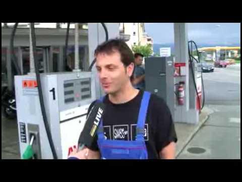Horrende Spritpreise In Österreich - Tanktourismus Steigt!