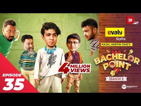 Bachelor Point | Season 2 | EPISODE- 35 | Kajal Arefin Ome | Dhruba Tv Drama Serial
