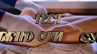 Реалистичная секс кукла 100см - Тест подвижности суставов